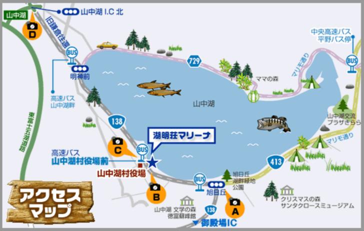 湖明荘の分布マップ