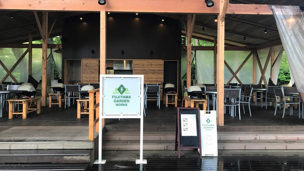 山中湖PICAヴィレッジのハンモックカフェ