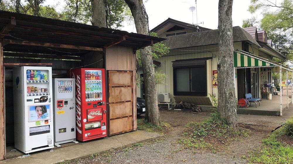 みさきキャンプ場の自販機
