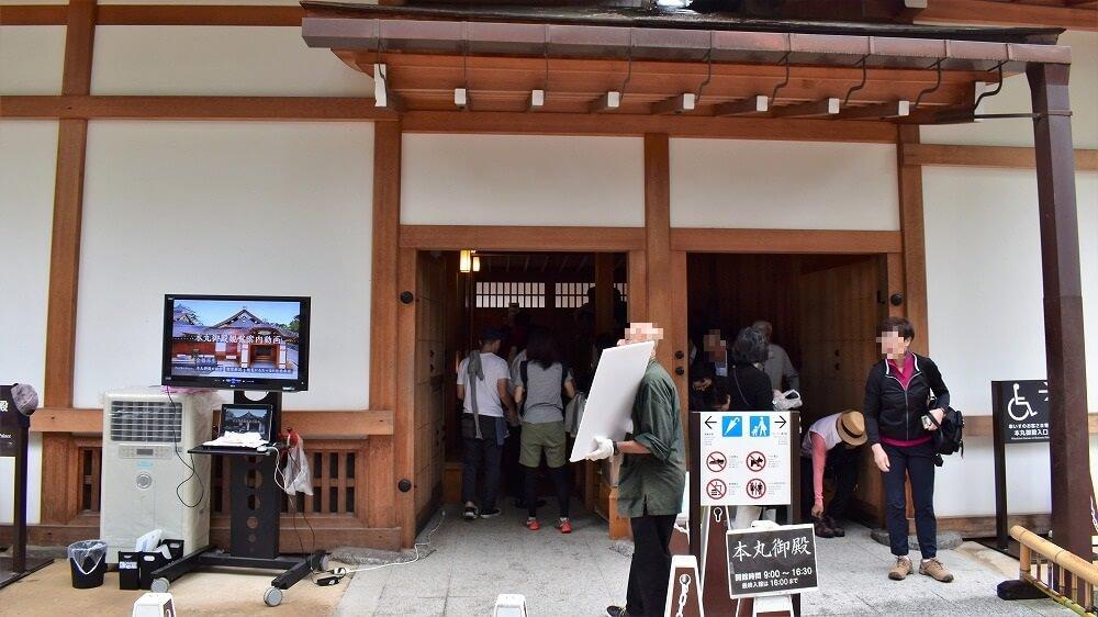 名古屋城本丸御殿入り口