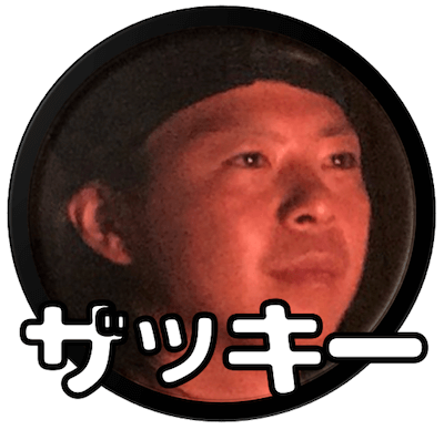 山崎のアイコン
