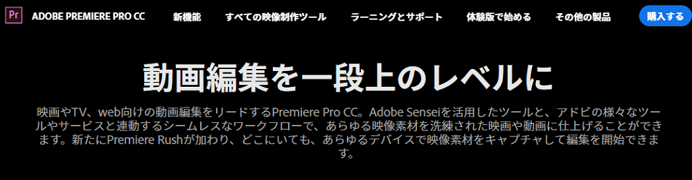 AdobepremierePRO