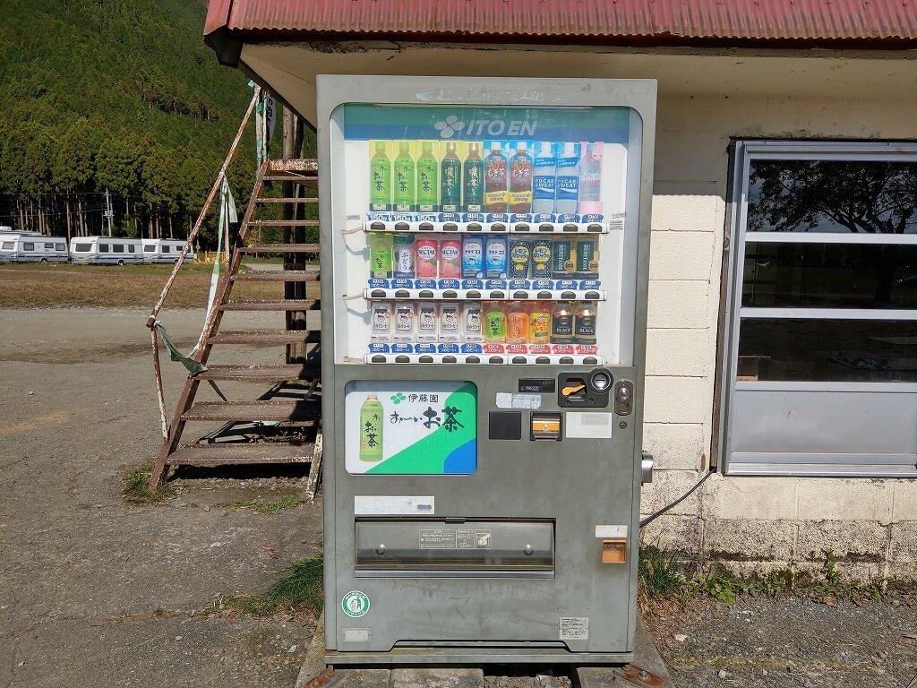 ふもとっぱらキャンプ場 自動販売機