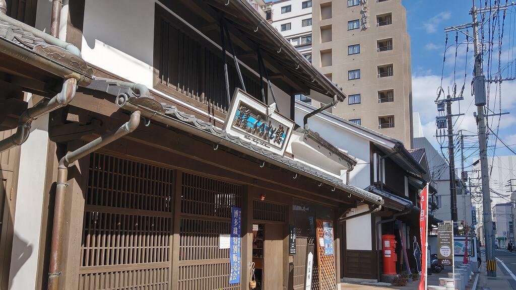 博多町家ふるさと館 外観
