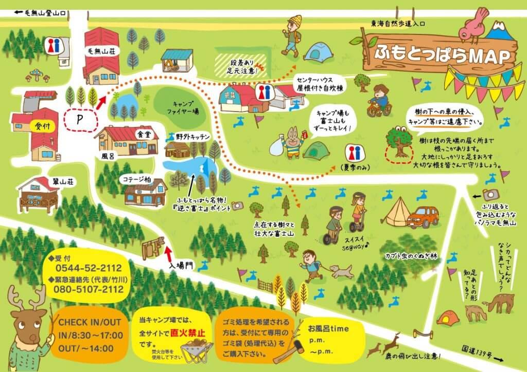 ふもとっぱらキャンプ場 マップ