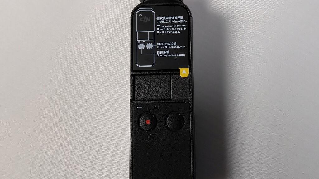 DJI Osmo Pocket 録画ボタン・電源ボタン・モニター