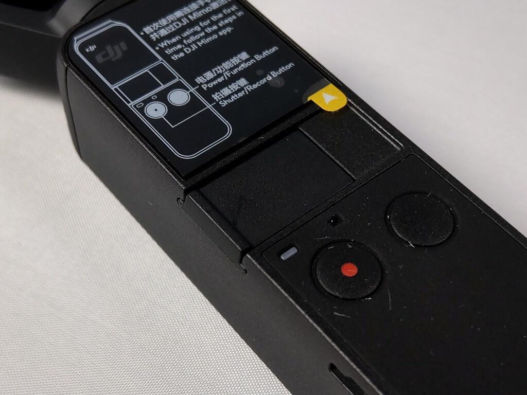 DJI Osmo Pocket アダプタカバー