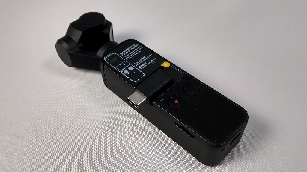 DJI Osmo Pocket USB Type-Cアダプタを取り付け