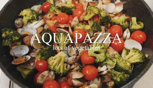 【動画あり】料理酒だけ美味しい真鯛のアクアパッツァの作り方レシピ
