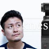 Osmo Pocketを眺める男性の写真
