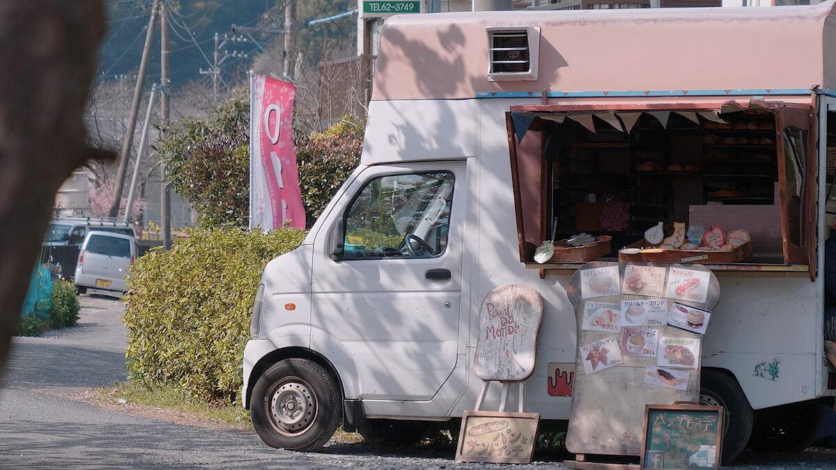 みなみの桜と菜の花まつり パン屋「パンダモンデ」移動販売車