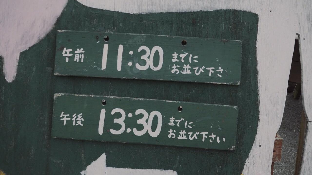 まかいの牧場 牛の乳しぼり会場 時間表