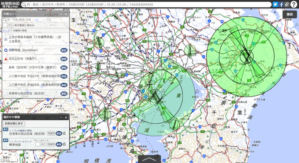 地理院地図:航空法