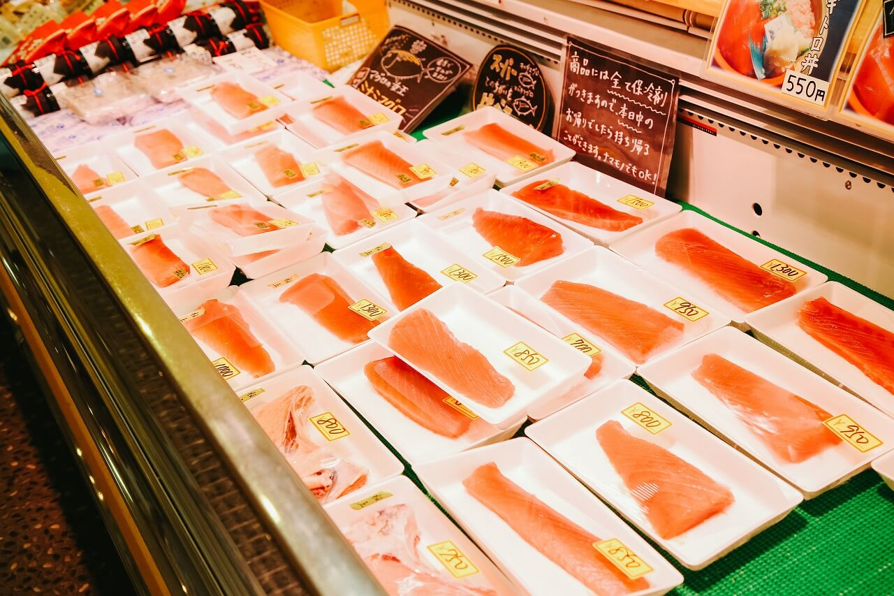まぐろの魚栄 ミナミマグロ お刺身
