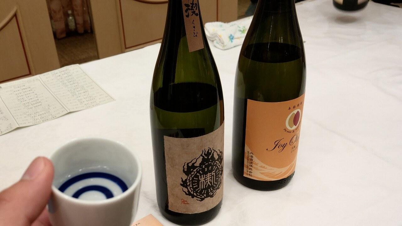 大海酒造 芋焼酎 楔 ジョイオトメ Joy Otome