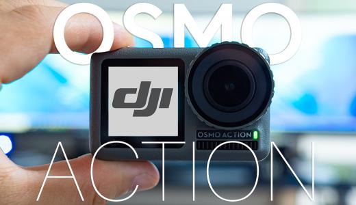 DJI Osmo Actionレビュー|GoProに無い強みを秘めた最新アクションカメラを紹介!