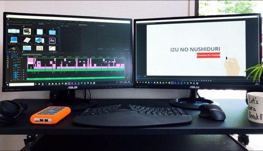 動画編集パソコンに必要なスペックとおすすめの機種を自作歴10年の筆者が紹介!