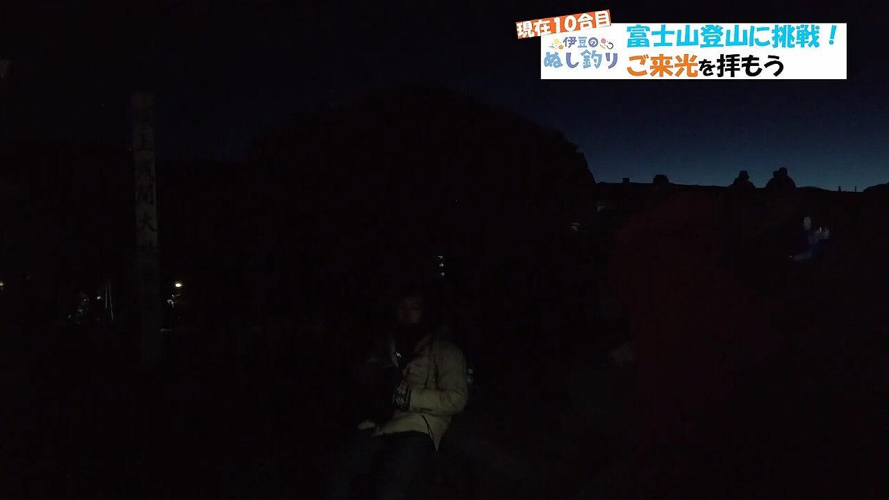 富士登山道富士宮口九合五勺