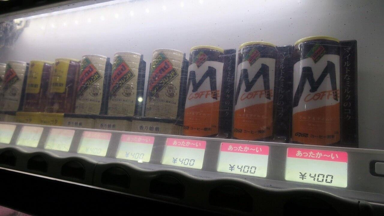 富士登山道九合目自販機
