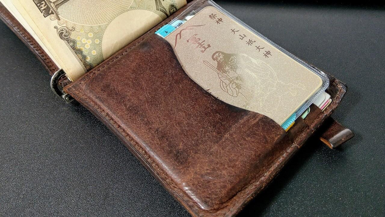 新屋山神社 金運カード お守り