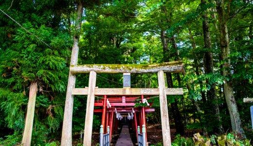 新屋山神社は日本最強の金運神社!本宮・奥宮へのアクセスや参拝方法も紹介
