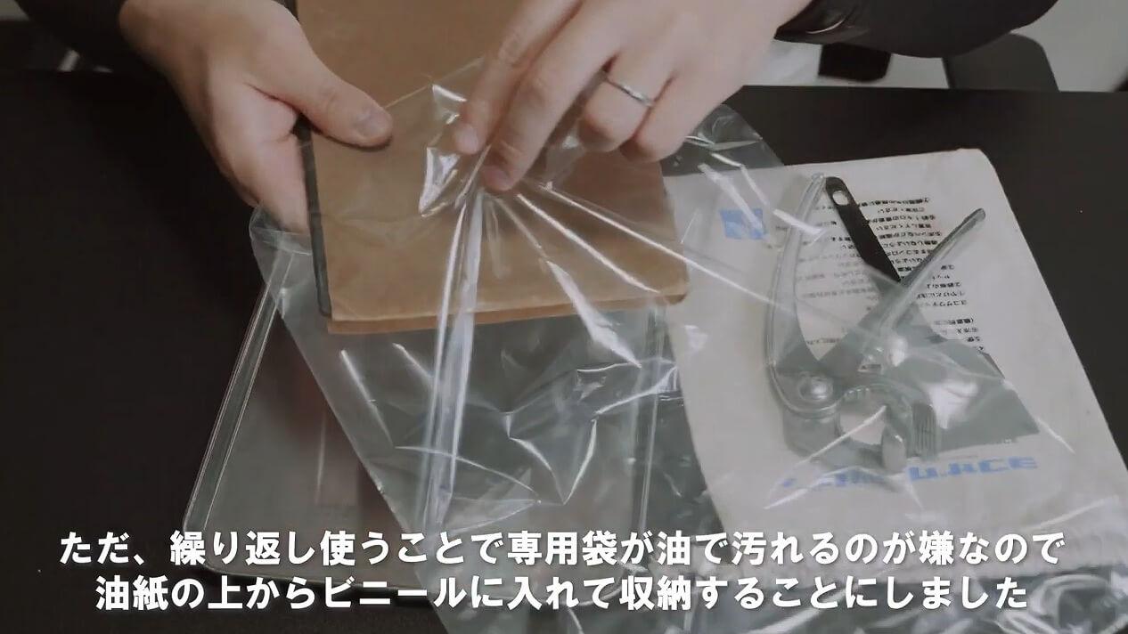 防錆用紙で包んだヨコザワテッパンをビニール袋に入れる