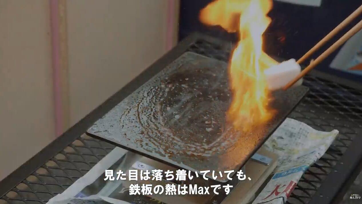 ヨコザワテッパンは端まで熱されるので牛脂に火がつく