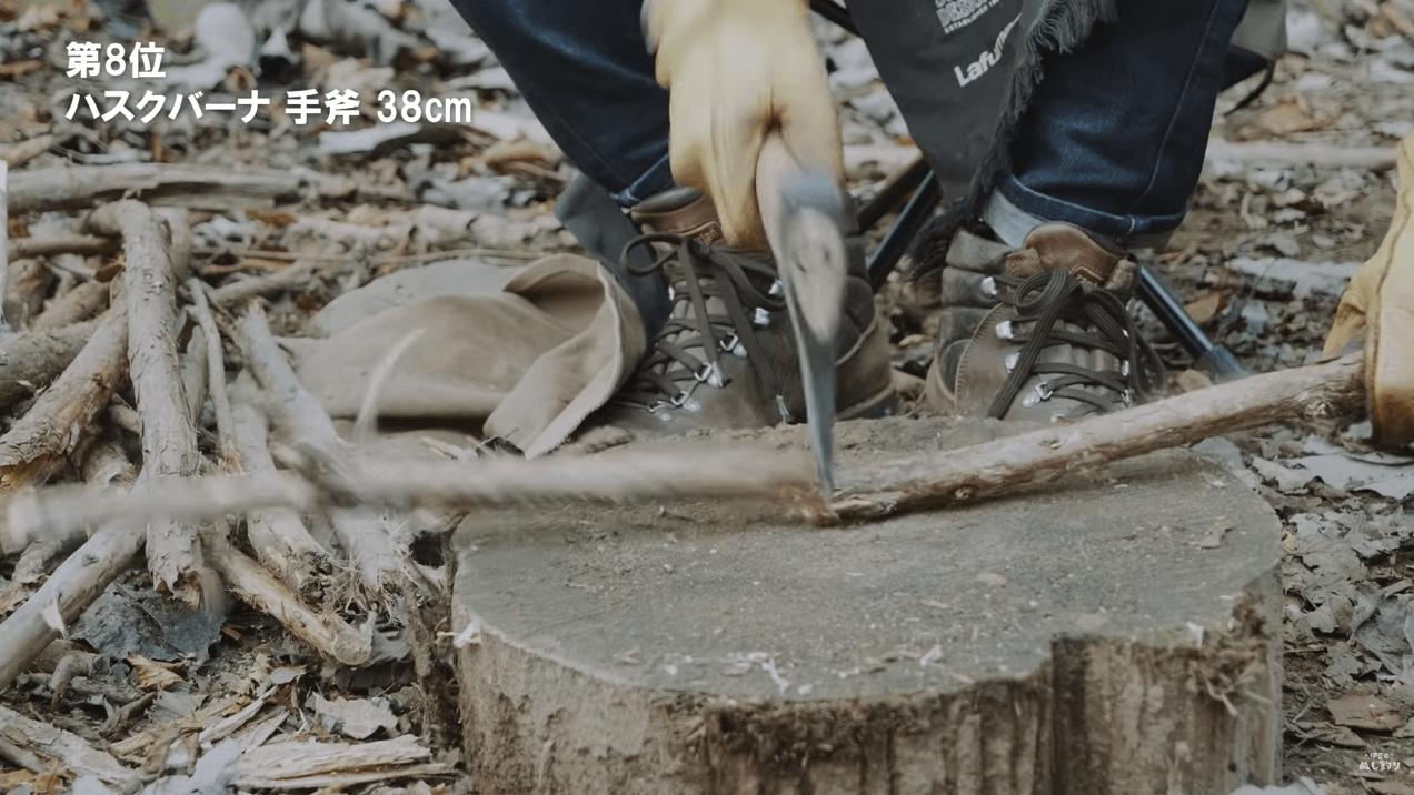 ハスクバーナの手斧で薪割り