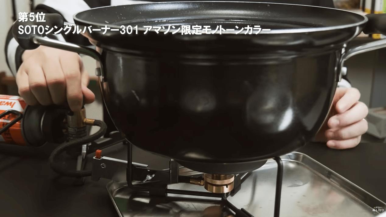 SOTO ST-301に大きな鍋を載せる