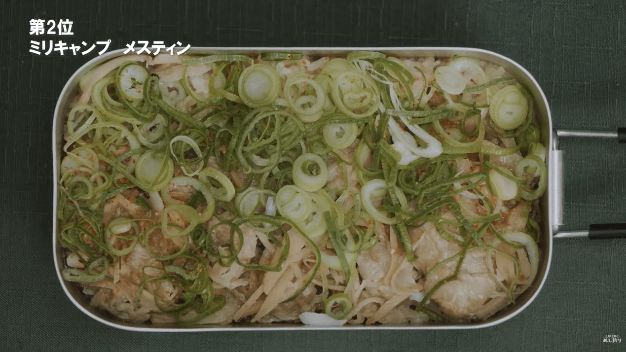 メスティンで自動炊飯した豚丼