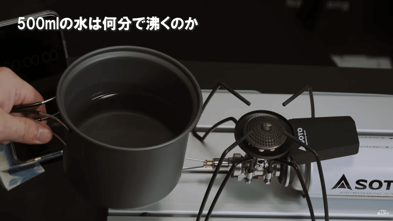 SOTO ST-310で水を沸かすテスト
