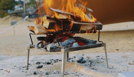 秘密のグリルちゃんレビュー|ソロキャンプにおすすめの焚き火台だ!