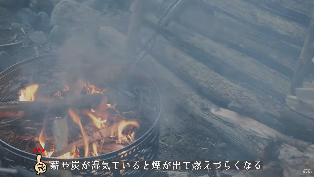 湿った薪で焚き火をすると出る煙