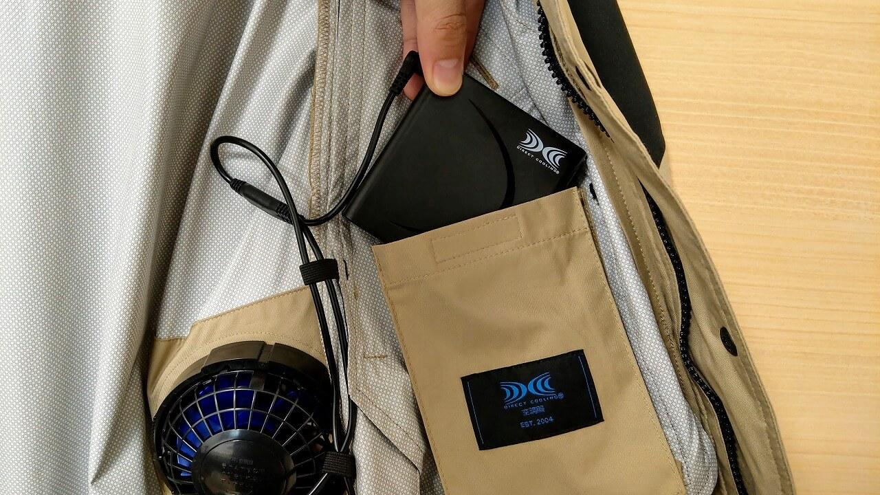 空調服AIRGEARバイカラーマウンテンパーカー 内側のバッテリーポケット