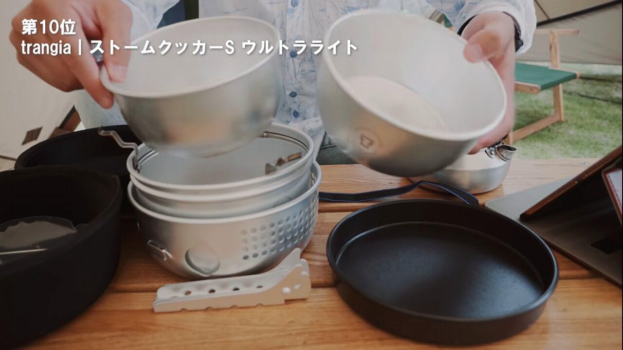 trangia ストームクッカーS ウルトラライト フライパンとソースパン