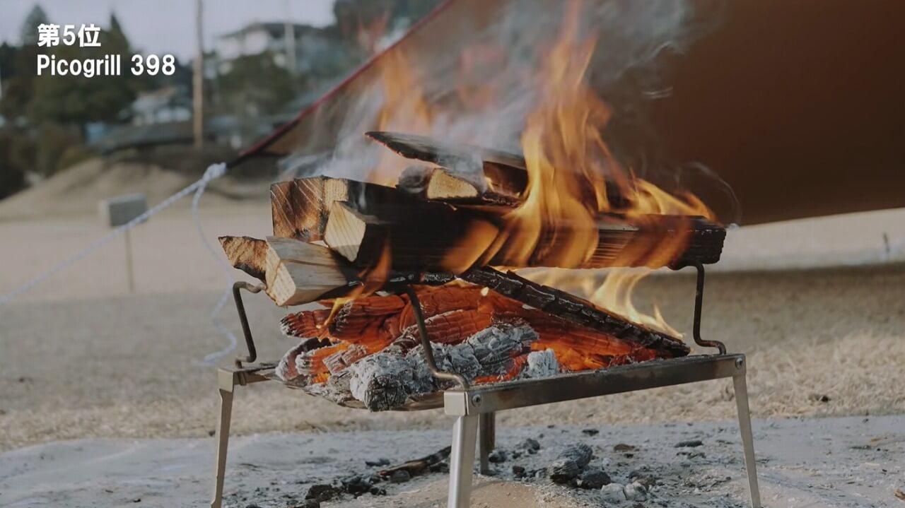 秘密のグリルちゃんで焚き火