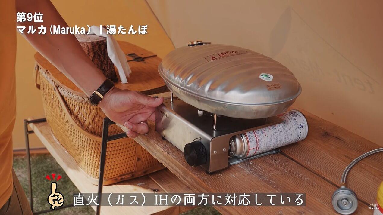 マルカ 湯たんぽA 3.5L 袋付はガスでもIHでも使える