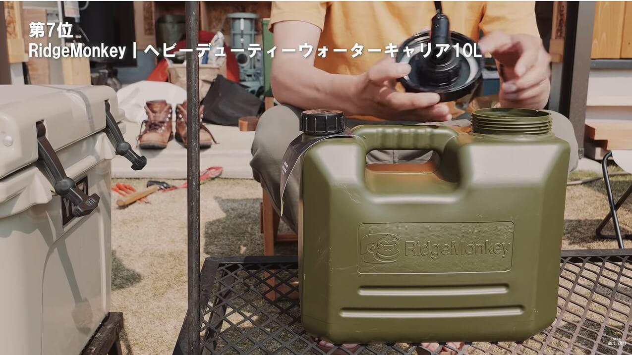 RidgeMonkey ヘビーデューティーウォーターキャリア10Lは蓋の裏側に蛇口を収納可能