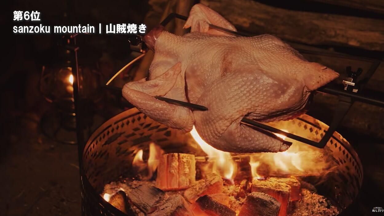 sanzoku mountain 山賊焼きで鶏の丸焼き