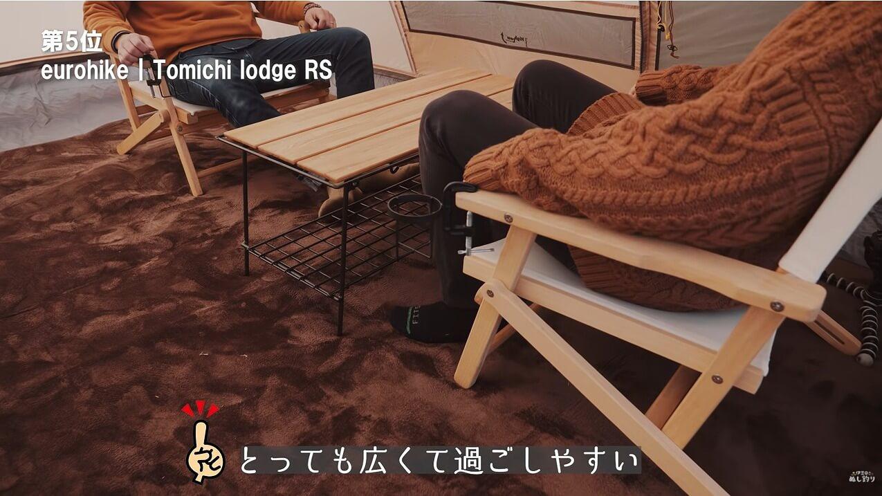 Eureka Europe Tomichi Lodge RS テント内にテーブルとイスをセット