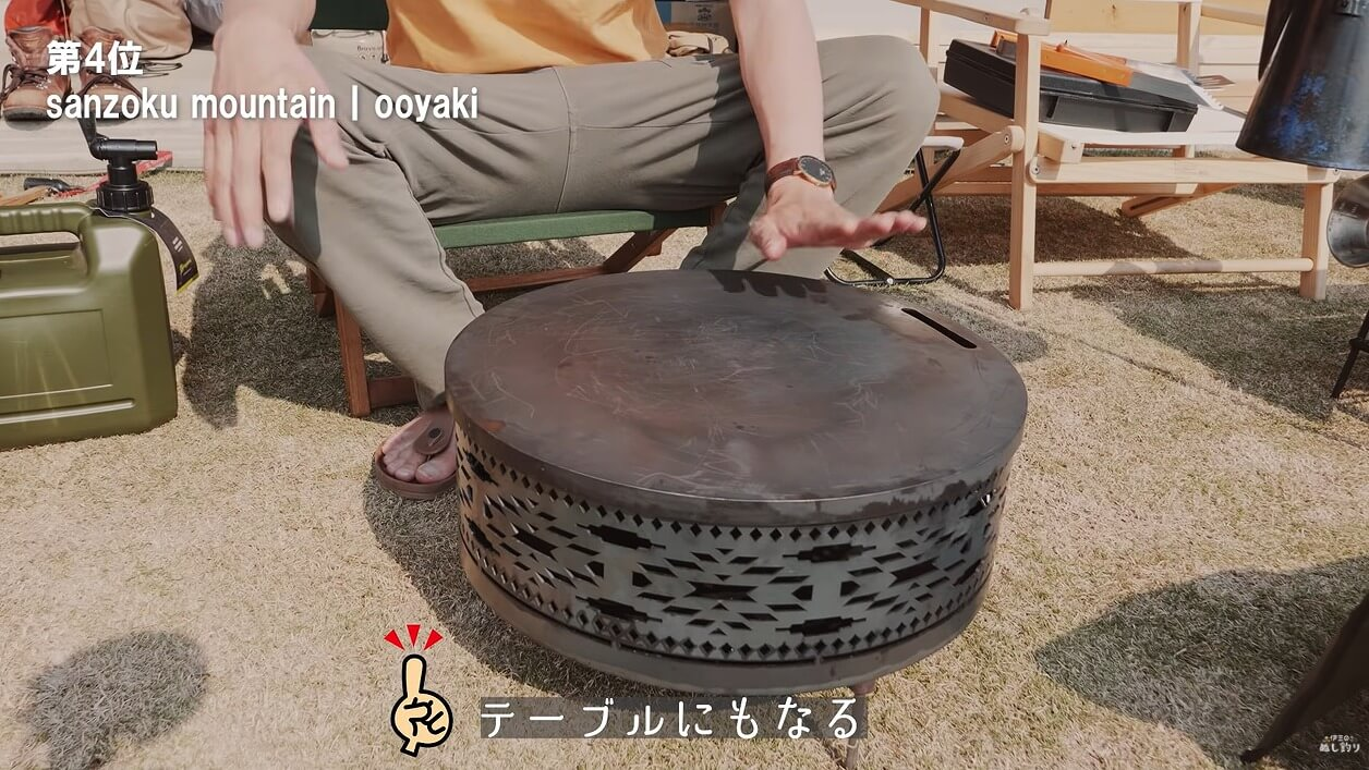 sanzoku mountain ooyakiを蓋にしてテーブルとして使用