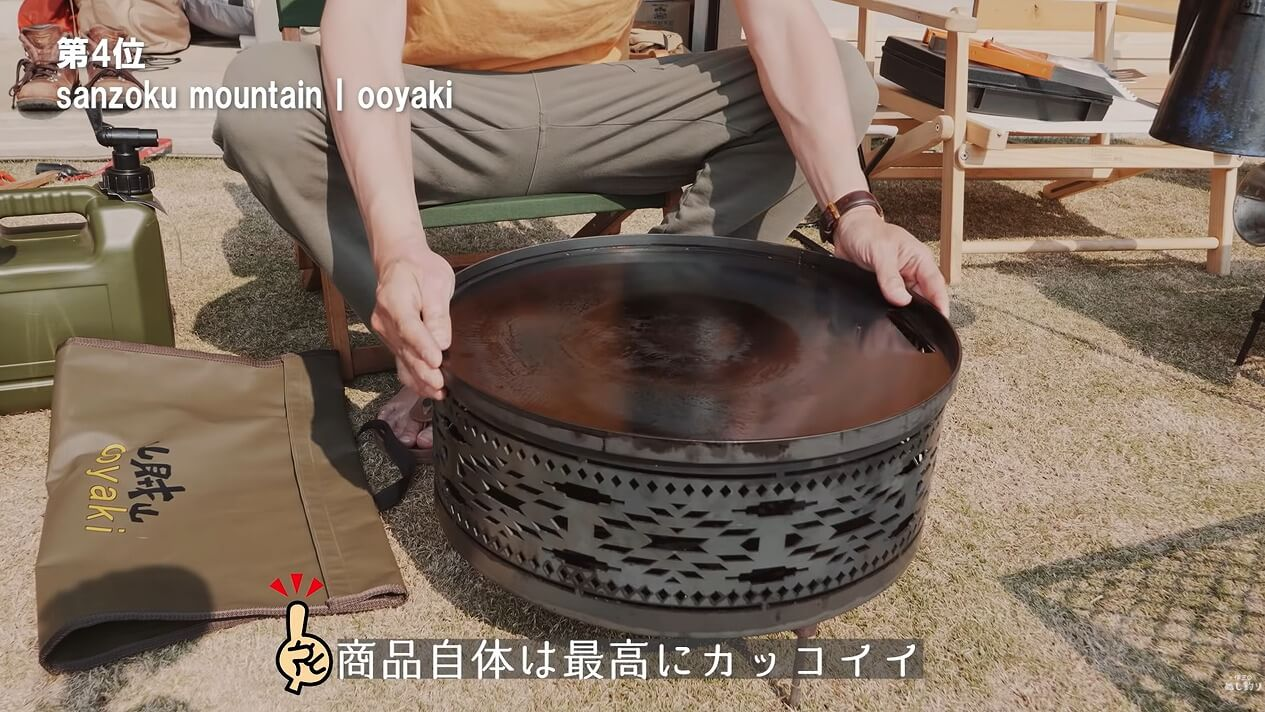 sanzoku mountain ooyakiは重たいけど格好良い