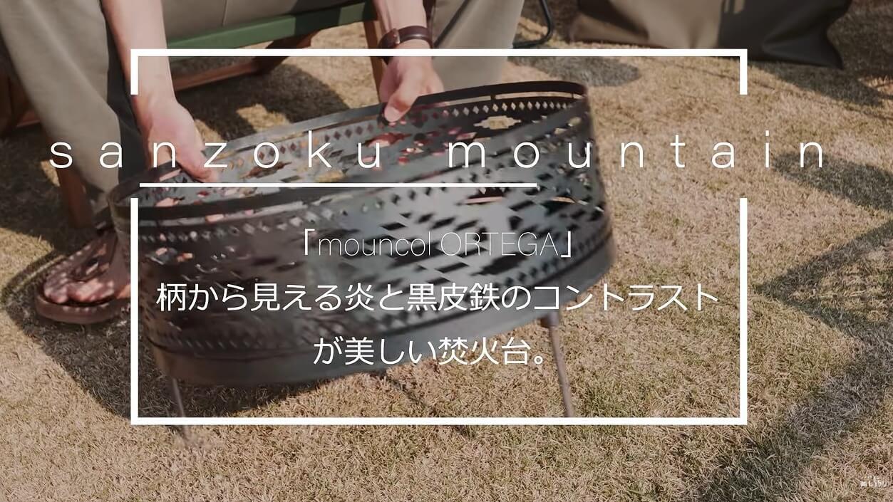 sanzoku mountain mouncol ORTEGA