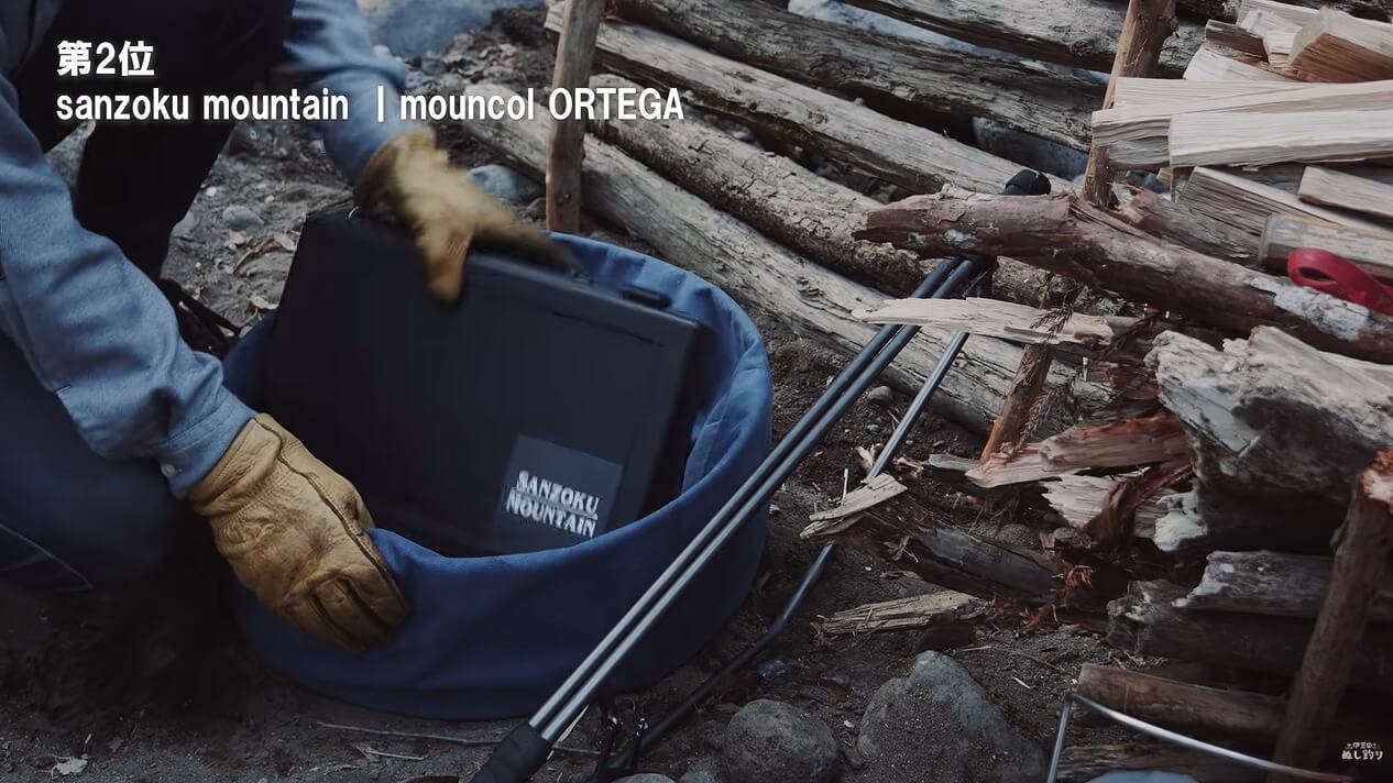 sanzoku mountain mouncol ORTEGAに収納袋を被せて運搬