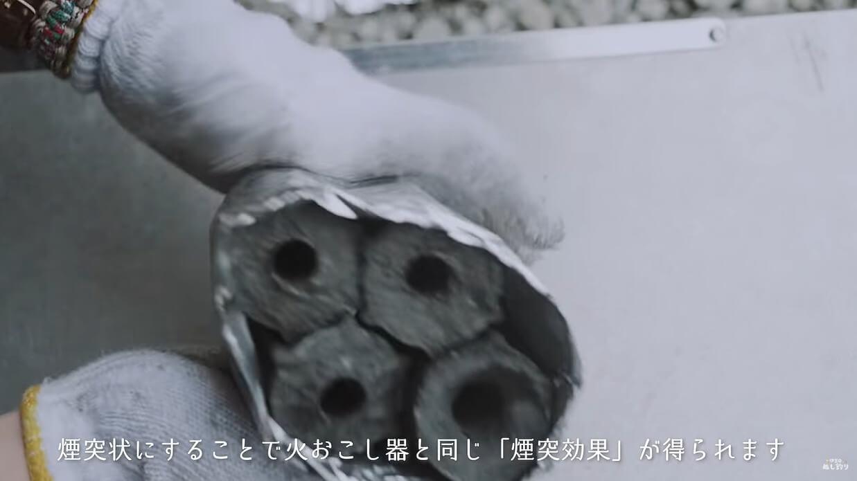アルミホイルで炭を巻いてチャコスタの代用