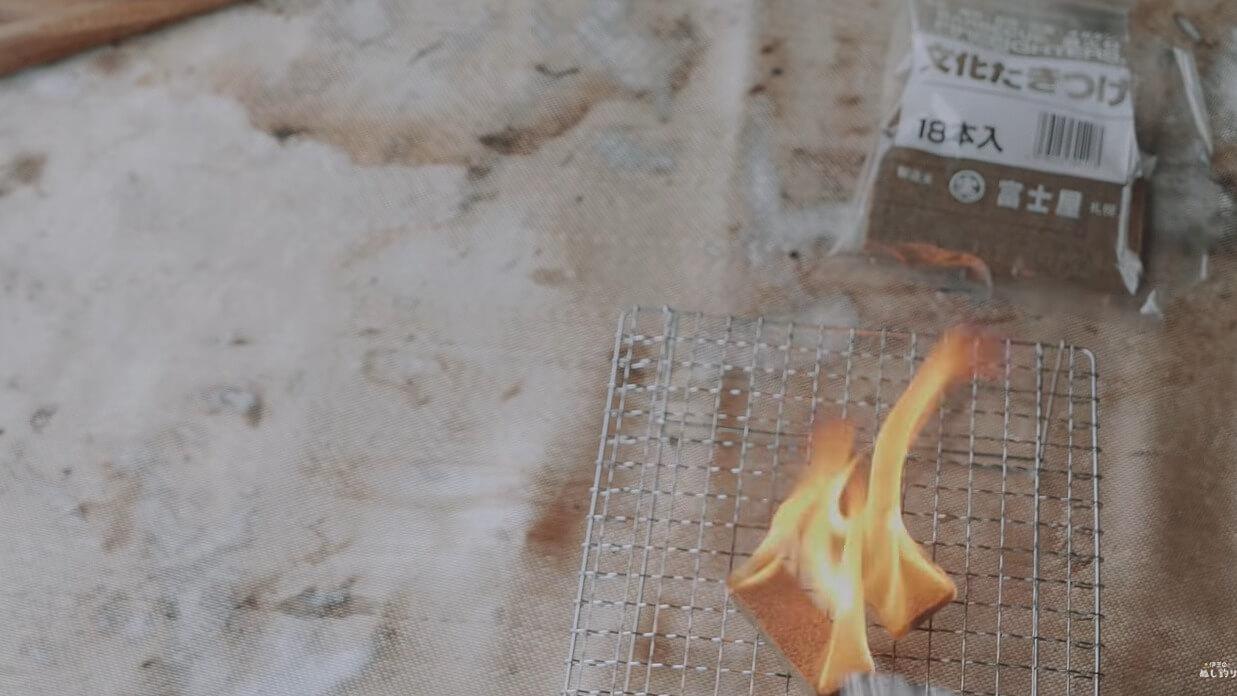 着火剤に火をつける