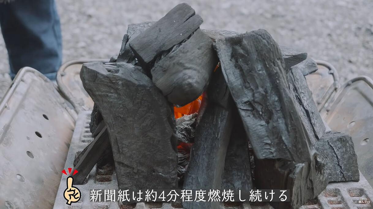 新聞紙が燃え尽きる頃には炭に火がつく
