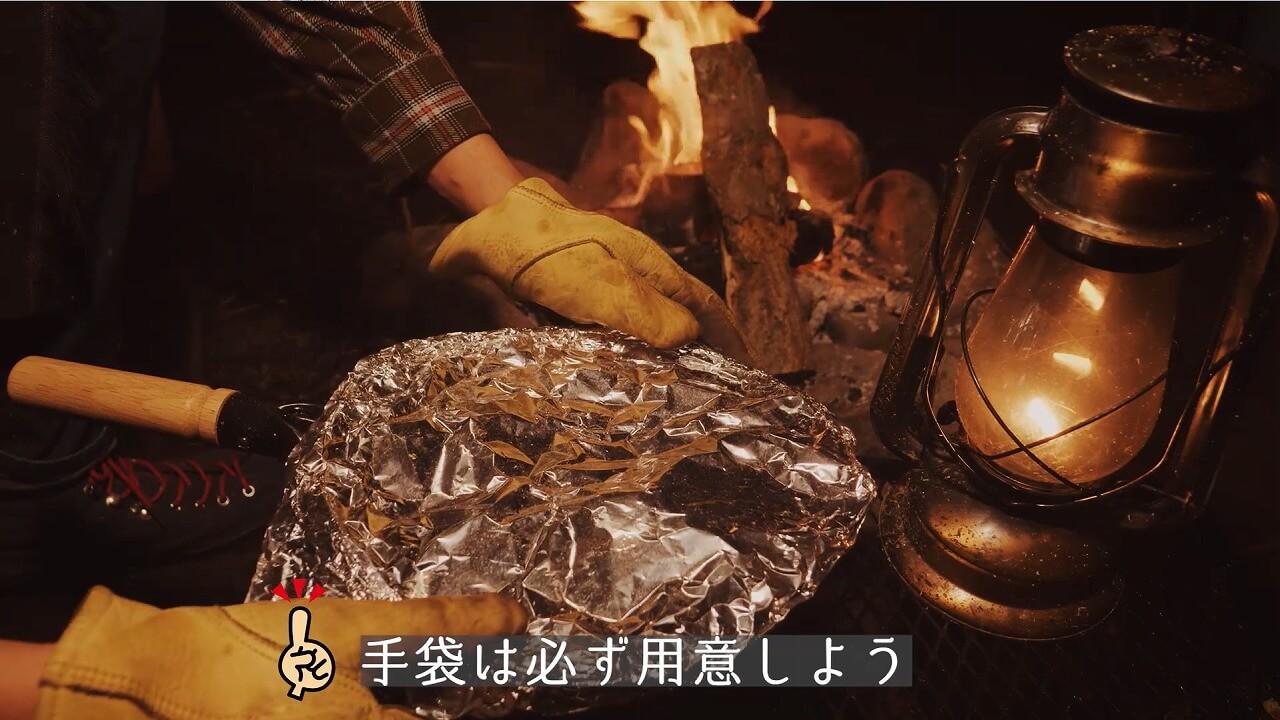 手袋で火傷防止