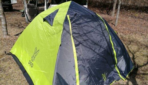 DODのワンタッチテントは初心者でも簡単設営!付属のタープポールで晴れでも雨でも快適に過ごせます