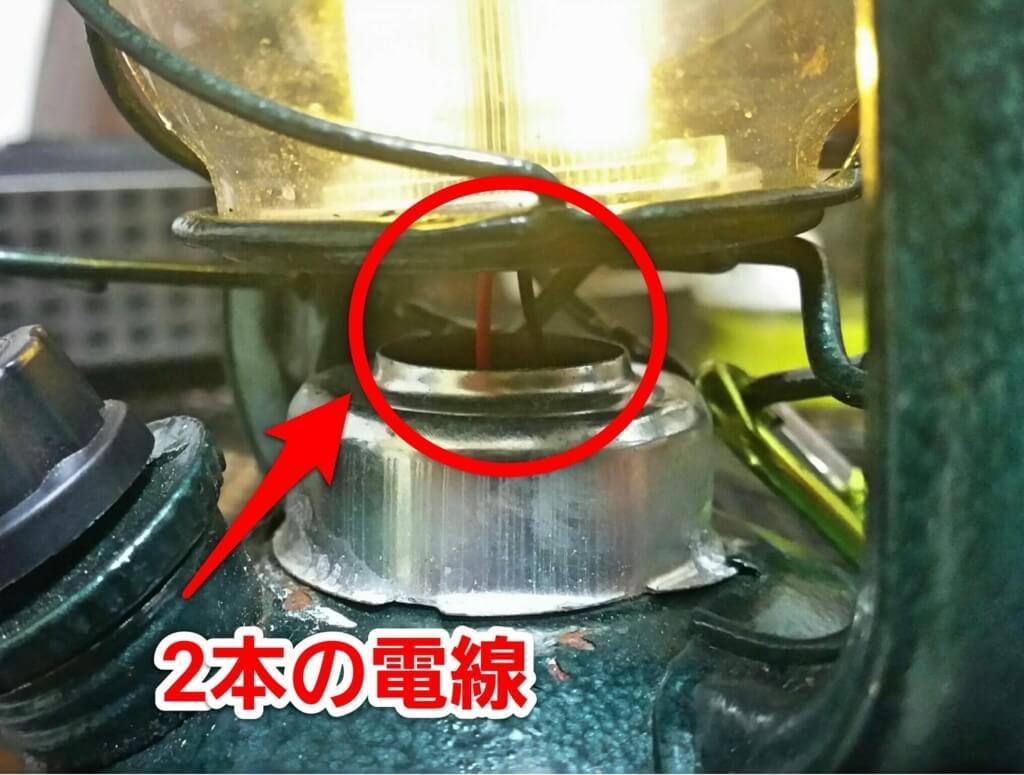 アンティーク調LEDランタン 内部の電線